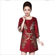 3739d6ad2be Automne hiver femmes Floral broderie laine manteau Vintage 3 4 manches col  rond laine mélange