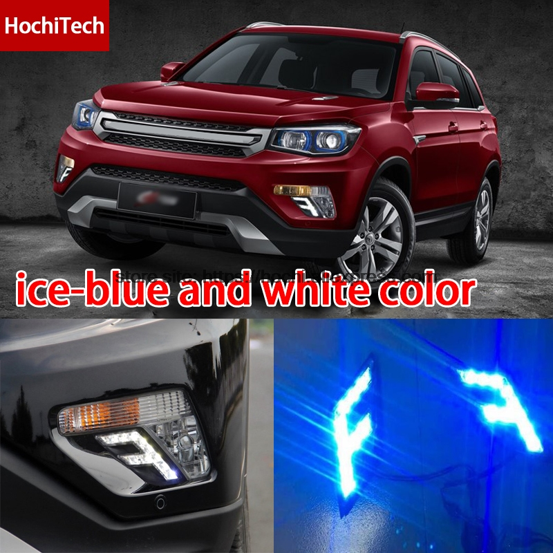 High quality 3 colors white yellow ice blue LED Car DRL Daytime running lights fog light for changan CS75 2014 2015 2016 new arrival a pair 10w pure white 5630 3 smd led eagle eye lamp car back up daytime running fog light bulb 120lumen 18mm dc12v