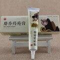 20g Treatment of hemorrhoids Antibacterial Skin care Deodorization Elk fragrant haemorrhoids ointment