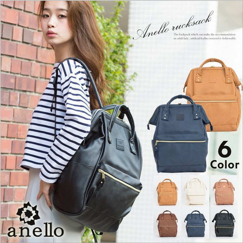 PU leather Japan School Backpacks For Teenage Girls&boys School Backpack For School College Bag For Women a Ring Backpack