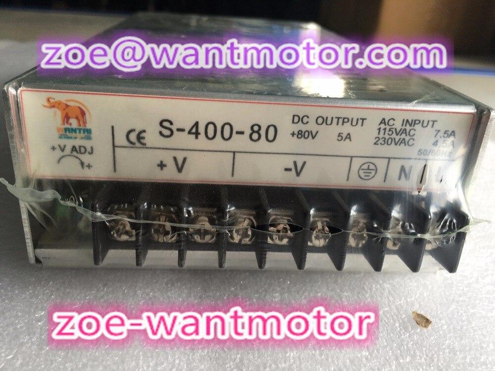 Wantai 1 pc AC à DC 80 V 400 W haute qualité convertisseur de tension alimentation à découpage pour moteur mécanique