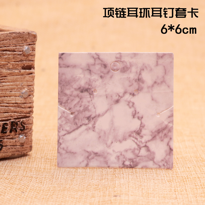 High Quality 100pcs/lot White Paper Necklace Card Bracelet Earrings Display Packaging Card Marbling Design Jewelry Cards