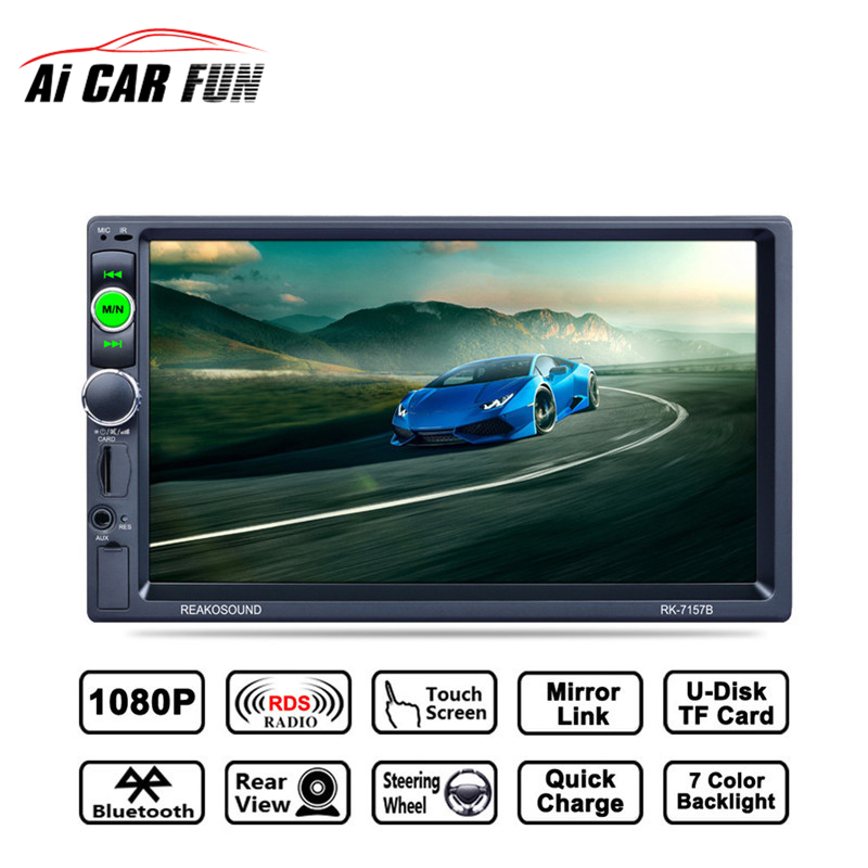 RK-7157B 7inch 2DIN Car Bluetooth MP5 Player Steering Wheel Control Rear View Camera FM / AM / RDS / BT  Car Radio Media Player support front rear camera 6 8 inch 2 din car dvd mp5 player bluetooth usb am fm universal touch screen steering wheel control