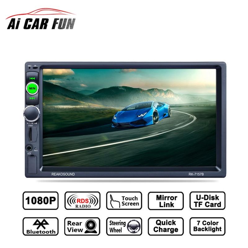 RK 7157B 7inch 2DIN Car Bluetooth MP5 Player Steering Wheel Control Rear View Camera FM / AM / RDS / BT Car Radio Media Player