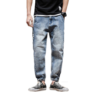 H A Sueno 2018 New Japan Style Men S Jeans Vintage Cropped Pants Spring And Summer