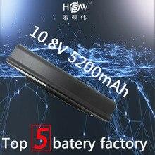 6cells Battery For ACER Aspire One 531 531h 531h-0Bk 751 751-Bk23 751-Bk26 751-Bw26F 751h 751h-1021 751h-1153 751h-1211 Bateria