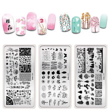 1 Pc Flower Chinese Knot Nail Art Stamping Plates Rectangle Image Skull Rose Tools
