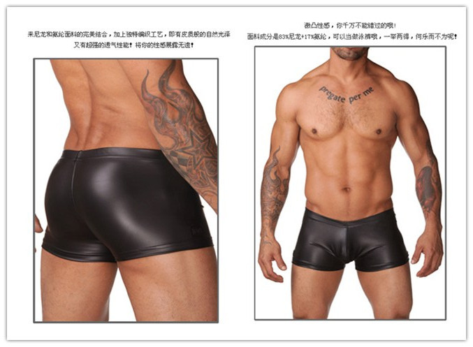 Buy Gay Men Leather Sexy Lingerie Latexr Panties Menswear Underwear Panties Mens Sexy Sleepwear