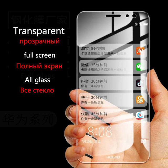 Tempered glass screen Protector for huawei mate 8 9 10 Pro Full screen transparent for huawei P9 P9 Plus P10 P10 Plus protection