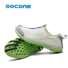 Новые кроссовки мужские и женские водные виды спорта быстросохнущие кроссовки легкие дышащие кроссовки пляжные плавательные кроссовки