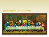5D DIY Diamond Painting The Last Supper Crystal Diamond Painting Christian Cross Stitch Needlework Home Decorative