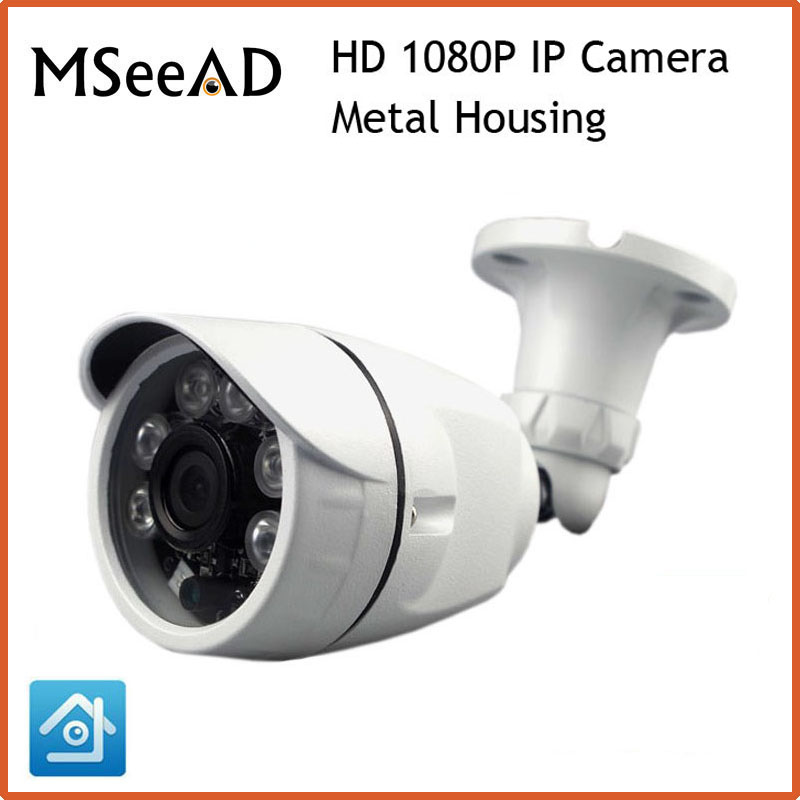 1080P IP Camera Outdoor Metal Housing HD Security Waterproof Night Vision P2P 2MP Bullet CCTV IP Cam ONVIF IR Cut XMEye 402 189 139mm gray white outdoor waterproof cctv camera housing aluminum abs casing for cctv security zoom box body camera