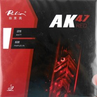 Palio AK47 RED Matt Pips In PingPong Table Tennis Rubber With Sponge H45 47