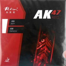 Palio AK47 AK-47 AK 47 RED Matt Pimples in PingPong Table Tennis Rubber With Sponge The new listing 2.2mm H45-47