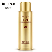 IMAGES The snail concentrate Jade-like stone embellish wet toner Moisturizing nourishing Relieve skin Make up water