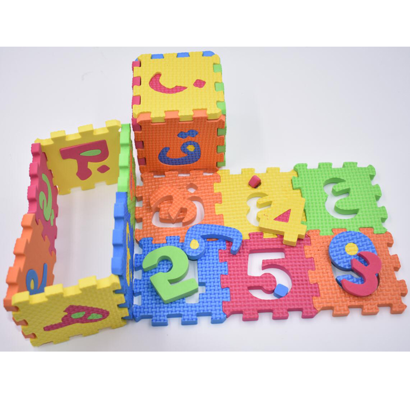 Arab Alphabet Toys Kids Baby Play Puzzle Mats 9 * 9CM Carpet Rugs Babies Puzzle 28PCS Arabic Language & 8PCS Number Of Fo