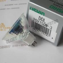 USHIO DDL 20V150W-3 лампы проектора, 20 В 150 Вт галогенные лампы, OLYMPUS микроскоп источник света 20V150W V-S010 стерео осветитель