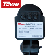 TOWE AP-RSK/WP Radar microwave induction switch 220V 10A optical body/moving lamps far infrared control