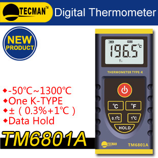 TECMAN TM6801A Hot selling  -50~1300C,+/-(0.3% +1C),Data hold Non-contact/ Digital Thermometer  meter