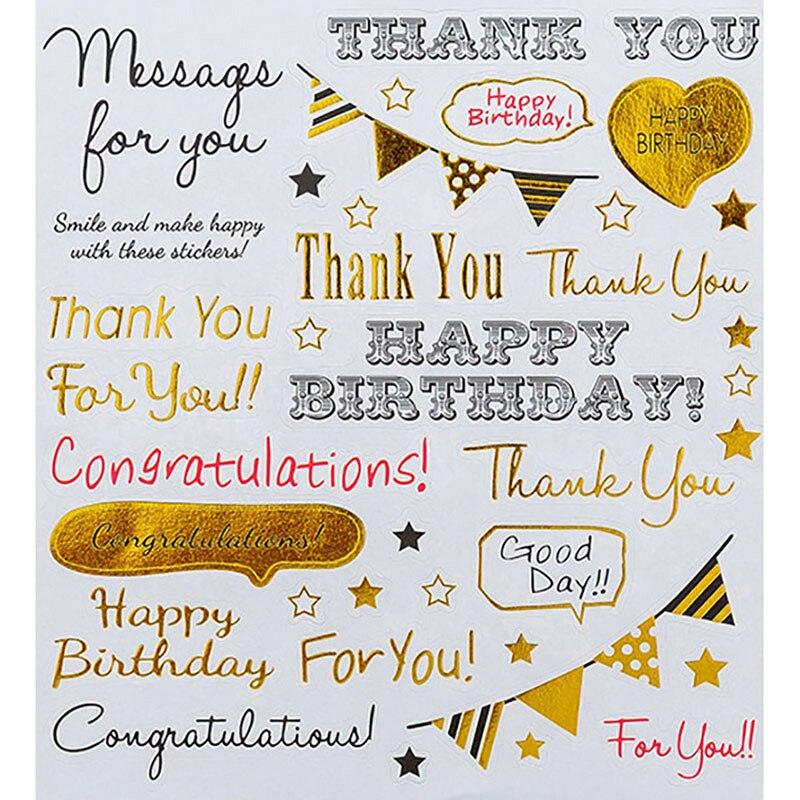 Kawaii золото с днем рождения спасибо стикер s пуля журнал милое Сердце ручной работы декоративные Скрапбукинг стикер для канцелярских товаро...