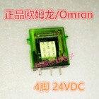 G7T-1122S 24VDC Relay 4-pin G7T-1122S-24VDC