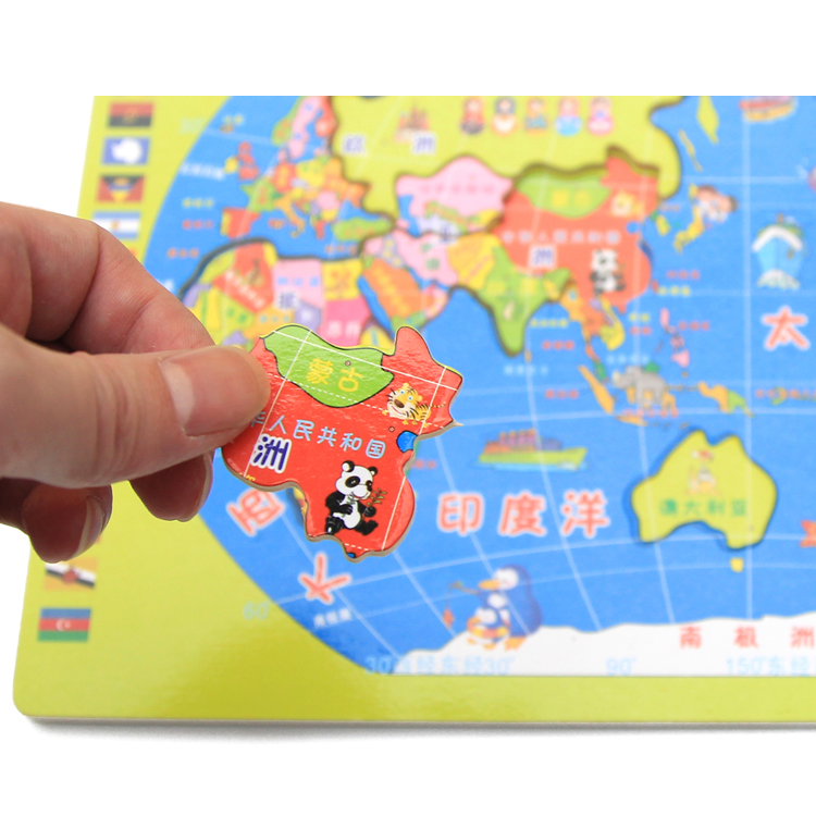 China map world map jigsaw puzzle jigsaw puzzle childrens toys