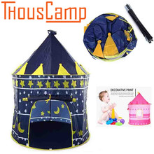 3 Colors Outdoor Camping Toy Folding Portable Tent Prince Kids for Children's Gift Boy Castle Portable Play Cubby House цена