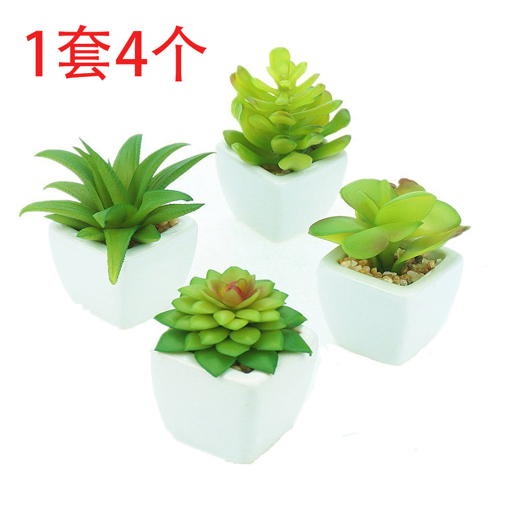 New A set of 4 modern white mini potted artificial succulents and pots family garden decoration