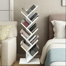 Modern creative tree bookshelf office floor student childrens decoration display shelf small bookcase