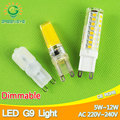 5w~12w Dimmable led G9 220V lamp G9 Replace 30~70W halogen SMD 2835 LED G9 light Led bulb lamp Crystal Lampara Bombilla Ampoule