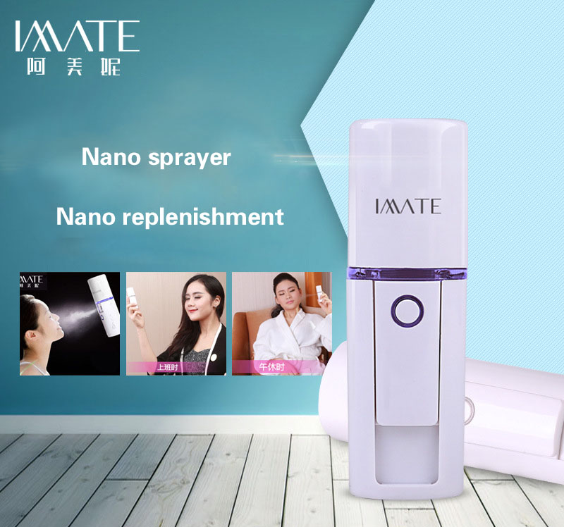 nano filling water meter Face steamer steaming machinist spray hydrating artifact Beauty equipment hydrating water portable face spray care health spa nano spray mist facial steamer for skin ultrasonic face beauty care
