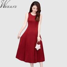 Promoción De Vestido Modelo Compra Vestido Modelo