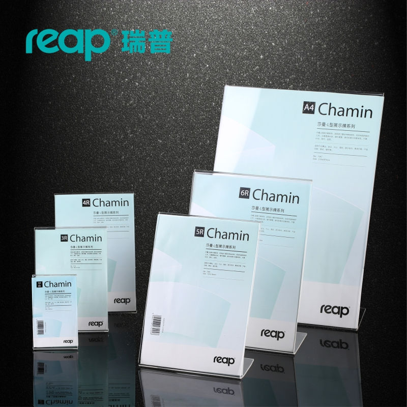 5-pack Reap Chamin Acrylic L-shape Desk Sign Holder Card Display Stand Table Menu Service Label Office Club Business Restaurant