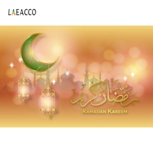 Laeacco Ramadan Kareem Festival Mosque Magic Lamp Scene Portrait Photographic Backgrounds Photography Studio Photo Backdrop Wall