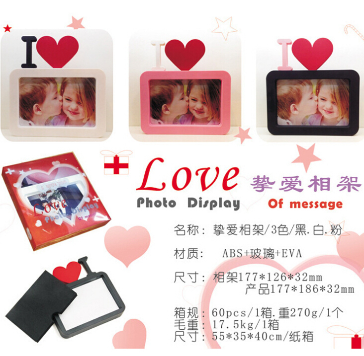 I Love You Photo Frames Online Free | Frameswall.co