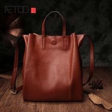 AETOO 2019 Korean version of the female bag Tote bag Tote bag handbag shoulder diagonal Korean retro solid leather soft bag
