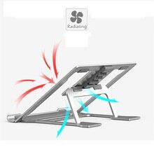 Регулируемый угол складной алюминиевый сплав Подставка для ноутбука Macbook lenovo Dell Asus iPad планшет портативный ноутбук охлаждающий кронштейн