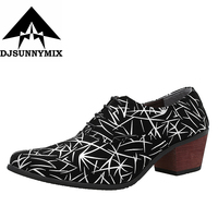 DJSUNNYMIX Brand England Style Men Shoes Business Pointed Toe Dress Shoes Leather High Heels Lace Ups