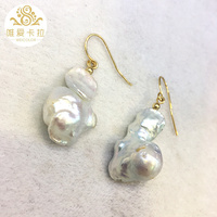 WEICOLOR Irregular White Natural Pearl Earring Jewelry With Light Gold Color Metal Not Easy to Lose Color.