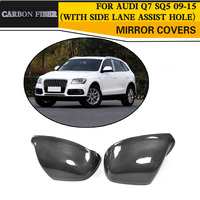carbon fiber auto side replacement mirror cover trim fender Covers Shell for Audi Q5 SQ5 Q7 S line SUV LHD 4 Door 09 17 Q7 09 15