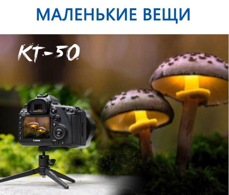 kt-30_15
