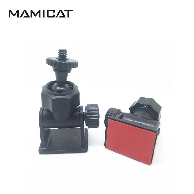 General purpose Double Side 3M sticky Mount Holder Bracket for Automobile Car GPS Recorder DVR Camera Bracket