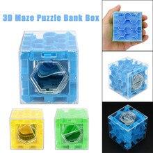 2017 Party challenge game Fidget 3D Cube Puzzle Money Maze Bank Saving Coin Collection Case Box