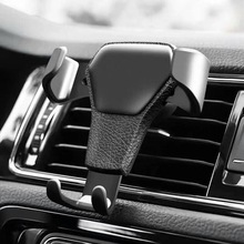 Hot Sale Car Gravity Skin Pattern Air Outlet Mobile Phone Bracket Side Drop Protection Buckle Mobile Phone Holders Stands Top