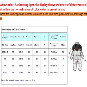 Image 5 -  30 Russian Winter Snowsuit 2020 Boy Baby Jacket 90% Duck Down Outdoor Infant Clothes Girls Climbing For Boys Kids Jumpsuit 2~5y