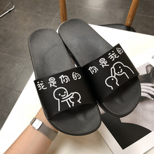 Women Slippers 2019 Summer Women Shoes Casual Breathable Beach Sandals Slippers Black Red Flip Flops Women Slides Flats new summer leisure leaf women flip flops shoes flame beach ladies flats sandals silver red black