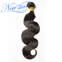 New Star Brazilian Remy Hair Body Wave Extension One Bundles 10'' 24''Inch 100% Human Hair Weaving
