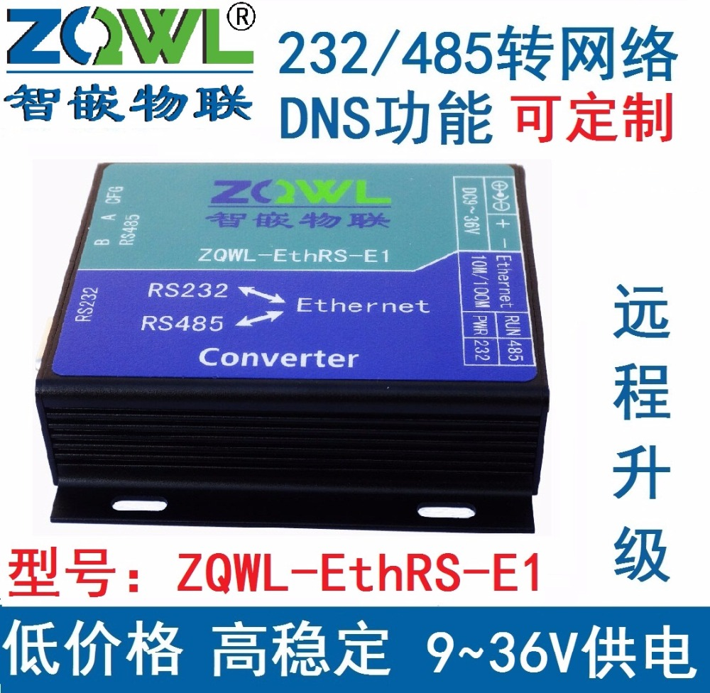 Serial Server /RS232 RS485 Transfer Network / Network To Serial Port /Modbus TCP To RTU ZQWL-EthRS-E1