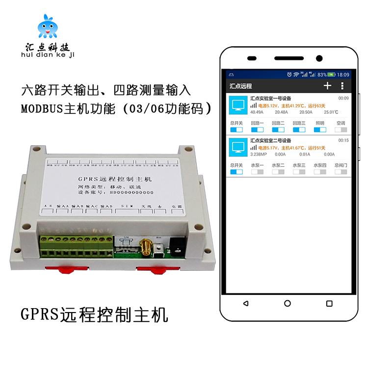 Mobile GPRS Remote Controller, Water Pump Lamp Remote Control Switch, Liquid Level, Temperature and Current Alarm Monitoring sonoff g1 wifi switch gprs switch gsm mobile phone remote controller water pump lights outdoor use