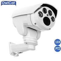 HD 1080P 2MP 10X Motorized Auto Zoom 5 50mm Varifocal Lens PTZ IP Camera IR Cut